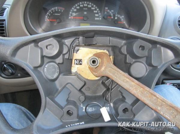 Откручиваем руль