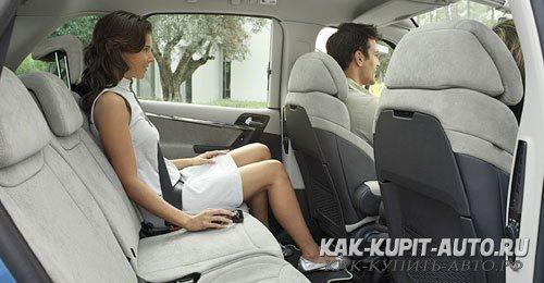 Комфортный автомобиль