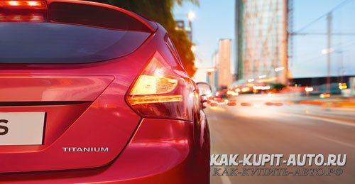 Форд Фокус 3 Титаниум