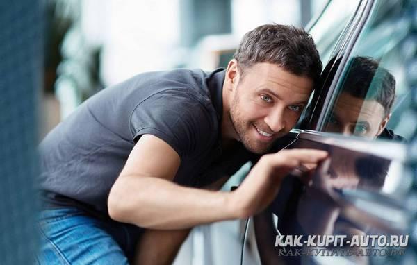 Когда лучше покупать авто?