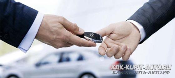 Когда покупать автомобиль дешевле?