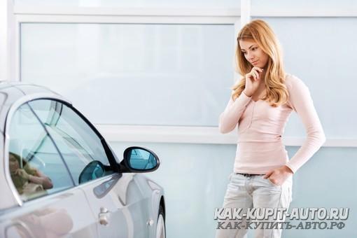 Когда выгоднее всего покупать автомобиль?