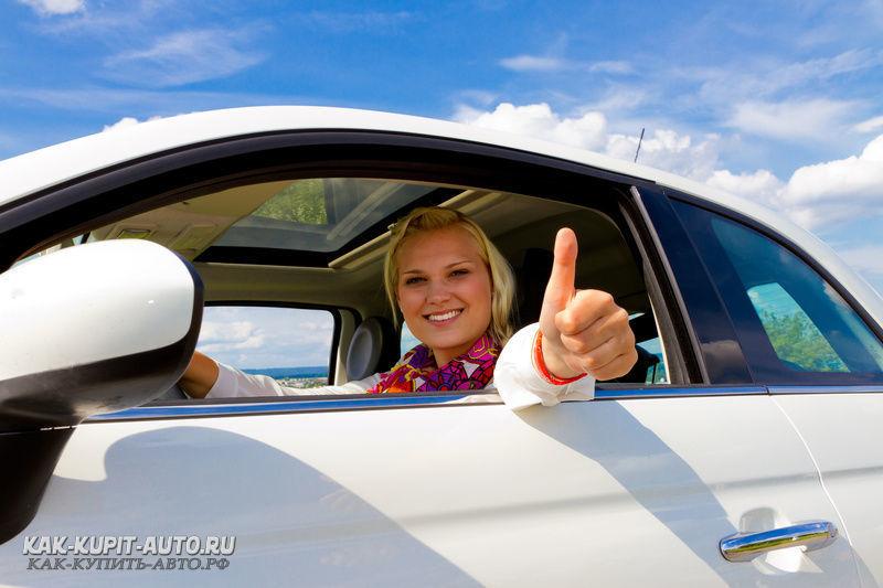 Новый автомобиль автосалон