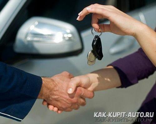 Покупаем машину с пробегом у подственников и знакомых