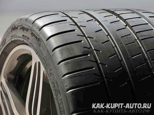 Сколько стоят шины