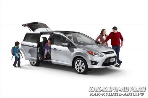Минивен - семейный автомобиль