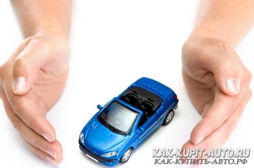 КАСКО для автомобиля