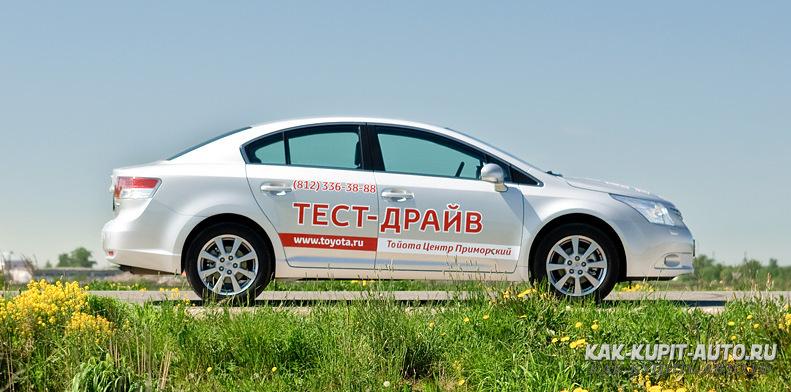Купить новое авто Тест драйв автомобиля