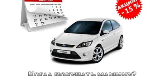 В каком автосалоне москвы лучше покупать авто как заложить кредитный авто