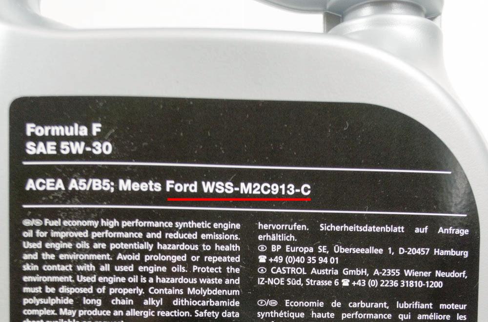 Допуск моторного масла Ford Formula-F 5W-30