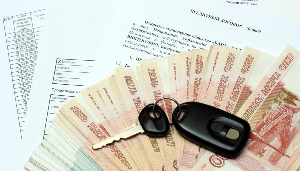 Кредитное авто