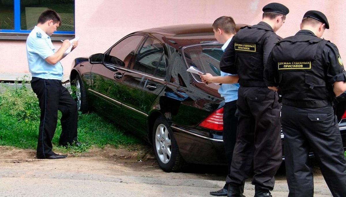 Машина под арестом